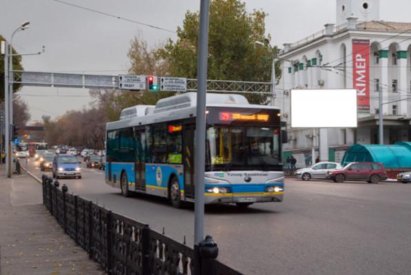 Avtobus-Abaya-Dostyk.-2015y-god-597×400